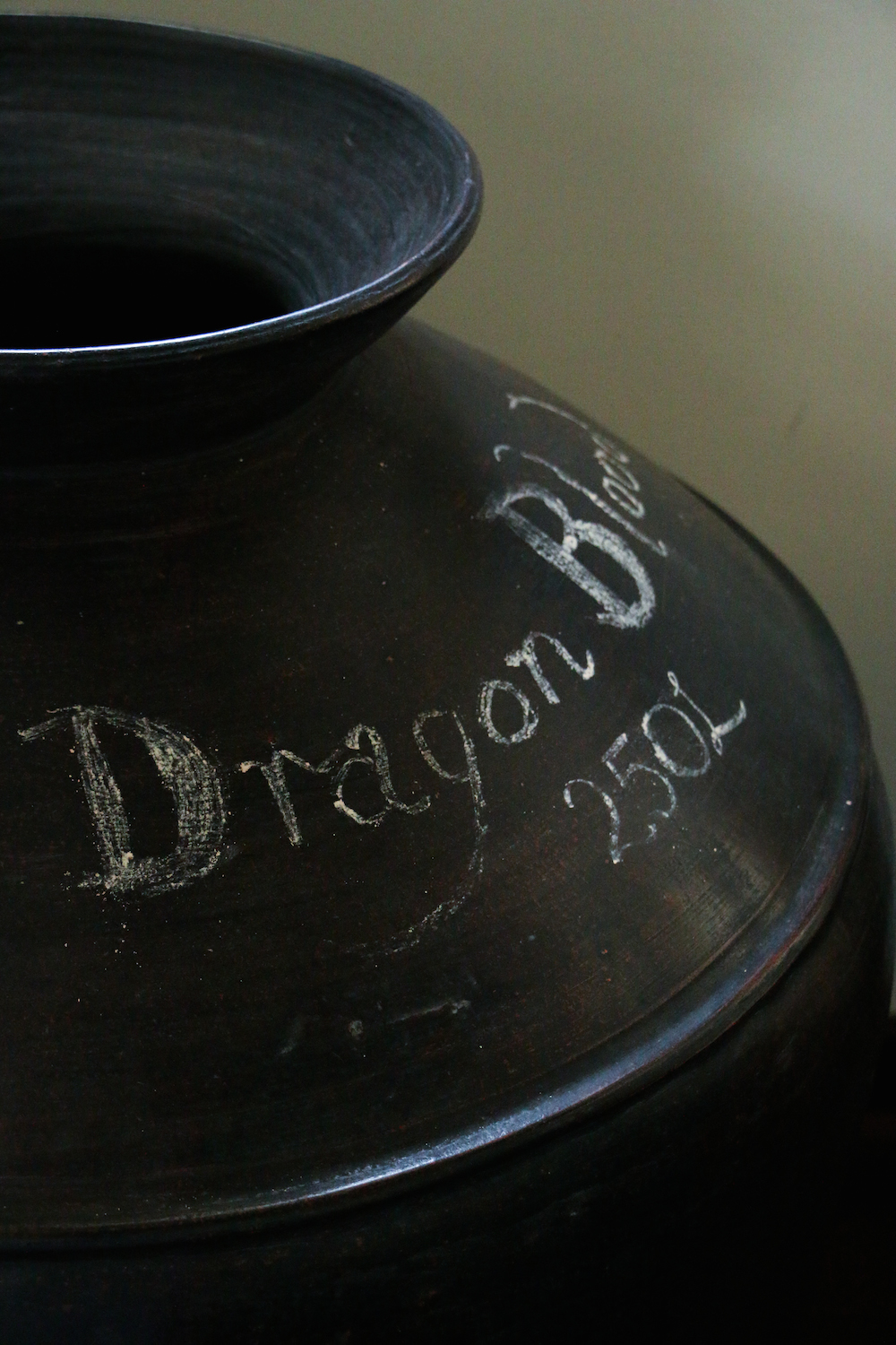harry potter hogwarts dinner party vat of dragon blood