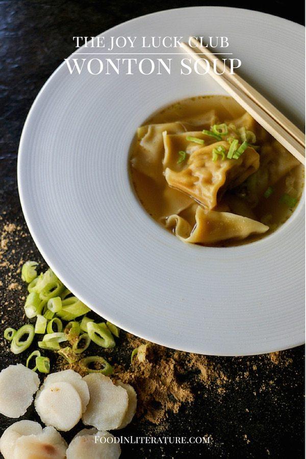 Wonton Soup recipe | The Joy Luck Club